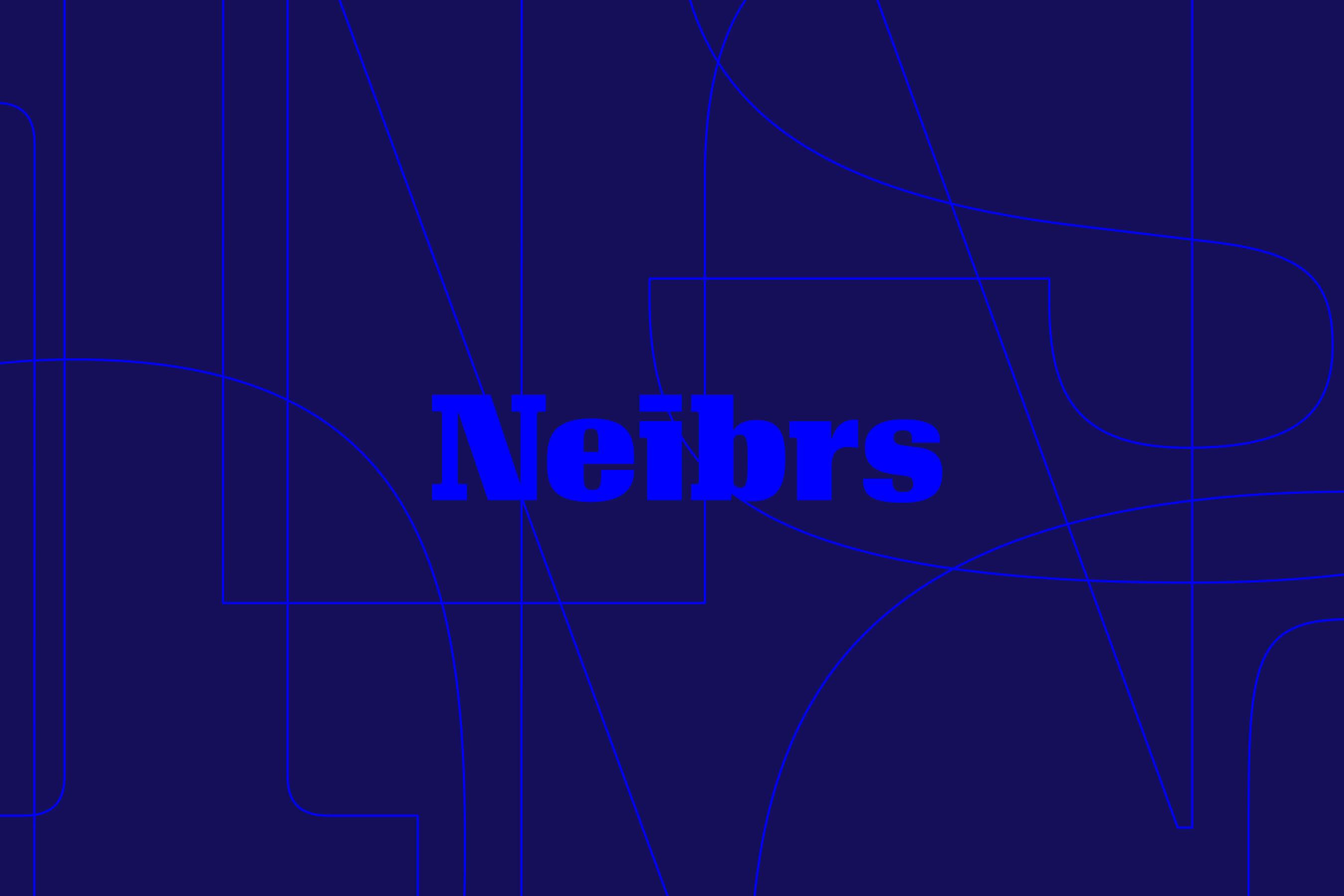 neibrs_logo